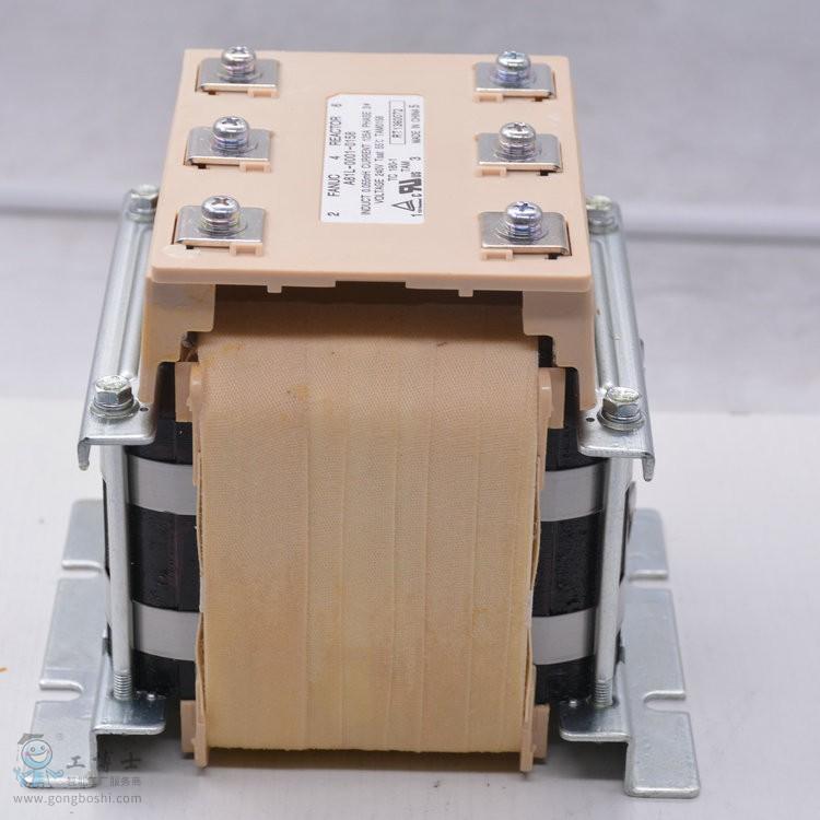数控电抗器-1
