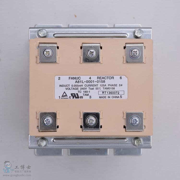 数控电抗器-3