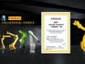 机器人代理证书