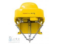 发那科机器人 M-1iA/1H系列|机器人配件|机器人培训|机器人保养|机器人维修