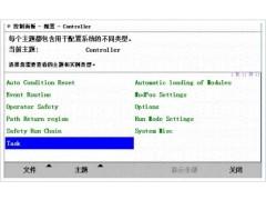 ABB工业机器人 软件 备件 选项Multitasking [623-1]多任务程序