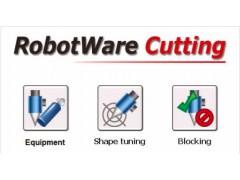 ABB工业机器人 软件 备件 选项Cutting切割功能包