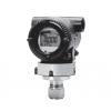 EJA510E/530E型高性能**压力和压力变送器可用于测量液体、气体或蒸汽的压力