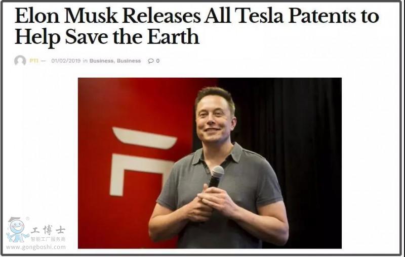 马斯克保护地球释放所有电动汽车专利