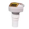 西门子超声波液位计 7ML5221-1DA11 两线制 一体化 测量液体的液位和体积