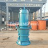排涝轴流泵厂家