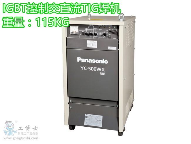 唐山松下交直流IGBT逆变TIG氩弧铝焊机 型号:YC-300WX