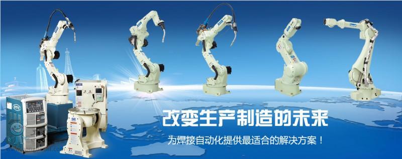OTC(欧地希)焊机外置6轴低飞溅焊接机器人 型号:FDV6+DM350