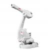 ABB机器人 IRB 1600 性能*高的10公斤机器人     ABB机器人代理