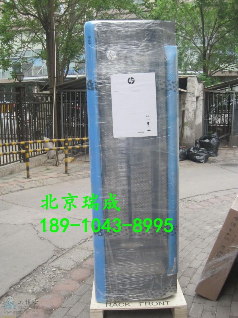 HP42U标准机柜 10642G2. 642.V142风扇 侧板 大量现货