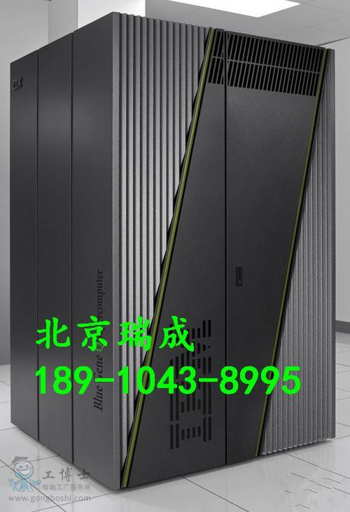 全新** IBM服务器 42U机柜 93074RX 42U标准服务器机柜