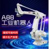 ABB机器人IRB760码垛机器人irb760工业机器人整层拆垛机器人