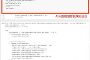 AI评委引热议 阿里巴巴表示AI不会取代工程师