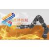 遨博机器人MRA7关节套装新款七轴机器人负载:2KG 臂展:1000MM 自重:10KG