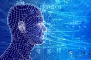 还在担心人工智能的发展导致很多人面临失业?