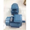 ABB电机M2BAX112MA2电机功率4KW 2P立/卧式380V三相异步电动机 高效节能马达
