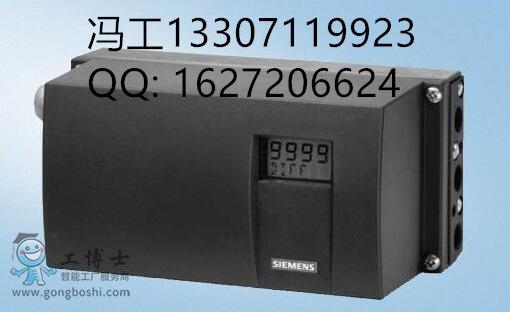 西门子阀门定位器6DR5025-0EG00-0AA0双作用