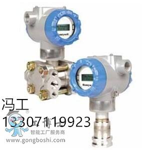 霍尼韦尔变送器STF724-E1AS4A-C1F-G-CHC-11C-A-00A0-0000