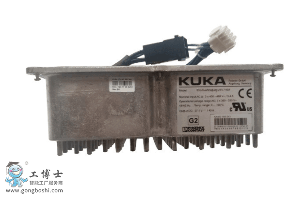 KUKA机器人配件 控制柜电源