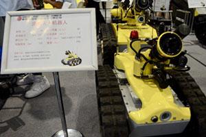 CIROS展出各类造型独特的机器人