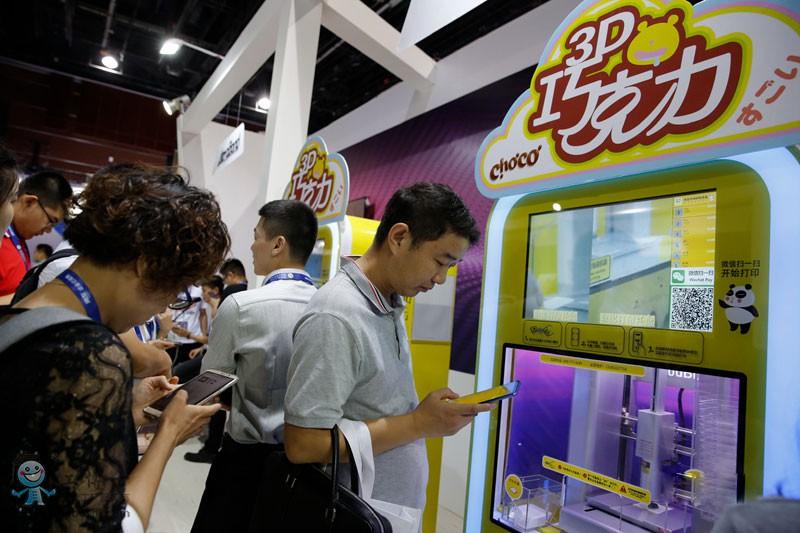 智能量体裁衣、3D打印巧克力等科技亮相中国互联网大会