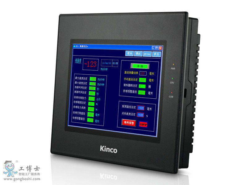 Kinco 步科 MT4512T人机界面10.1寸触摸屏