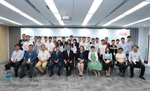 20180830+UIC+group+photo+508