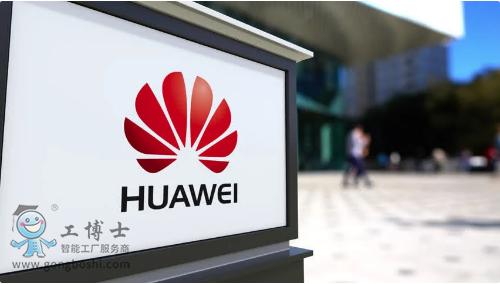 华为已经正式确认9月6日,将推出新一代麒麟处理器