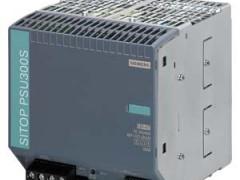 6EP1437-2BA20 SITOP PSU300S 40A 西门子调节型电源