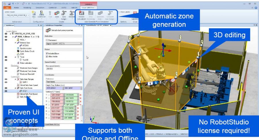 图1 Safemove2 图形化配置环境