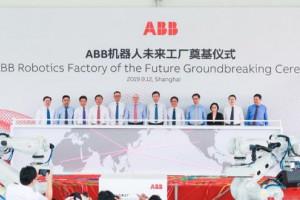 ABB机器人上海新工厂正式动工