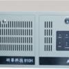 研华IPC-610H/250W/6011VG/E8400/2G/1T/DVD/K+M/工控机