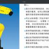 发那科机器人LR Mate 200iD 5轴7KG 臂展717MM 装配喷涂及涂装机床上下料