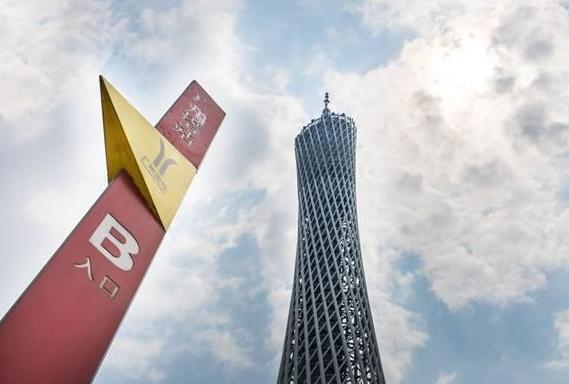 广州地铁又出黑科技!广州塔站5G地铁业务全覆盖