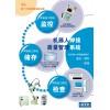 机器人焊接质量管理系统