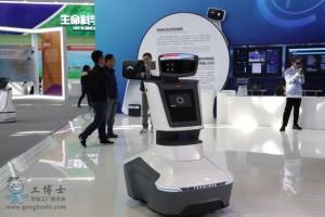 中关村科技成果展之室内讲解机器人