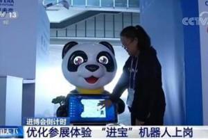 """让智能服务成为常态,小笨""""进宝""""机器人入驻上海进博会"""