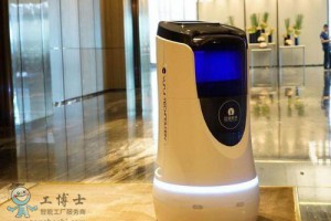 酒店机器人亮相沪上酒店
