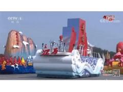 豹小秘机器人+登上国庆彩车致敬新中国成立70周年