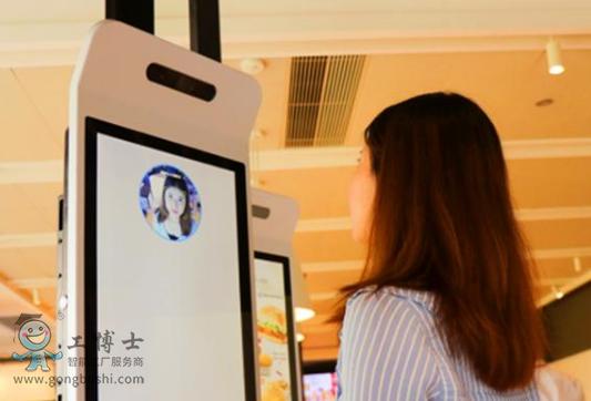 """全新的识别技术已问世,""""3D面具""""也无法破解"""