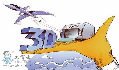 中国3D打印多孔钽假体实现临床应用