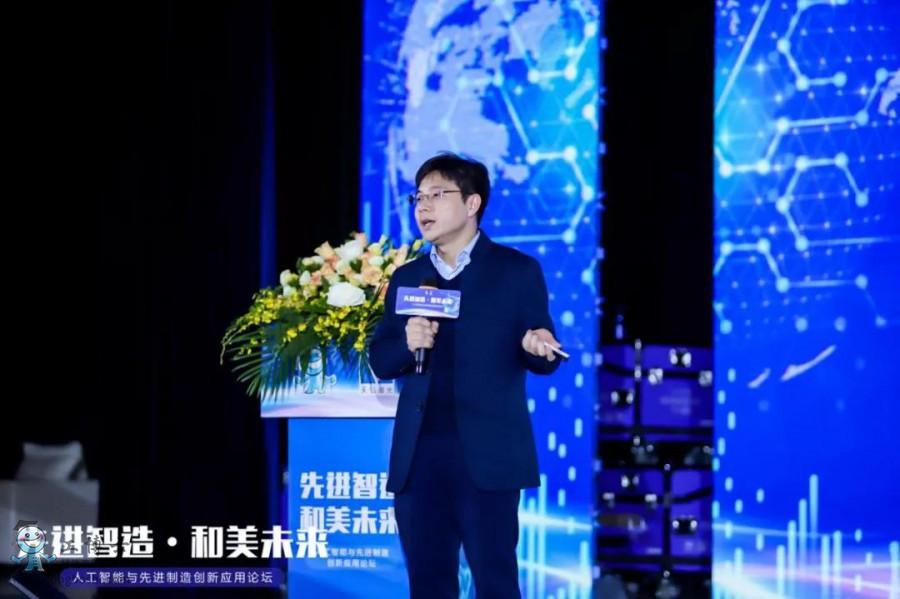 工博士携手天虹激光2020人工智能与先进制造创新应用论坛完美谢幕!