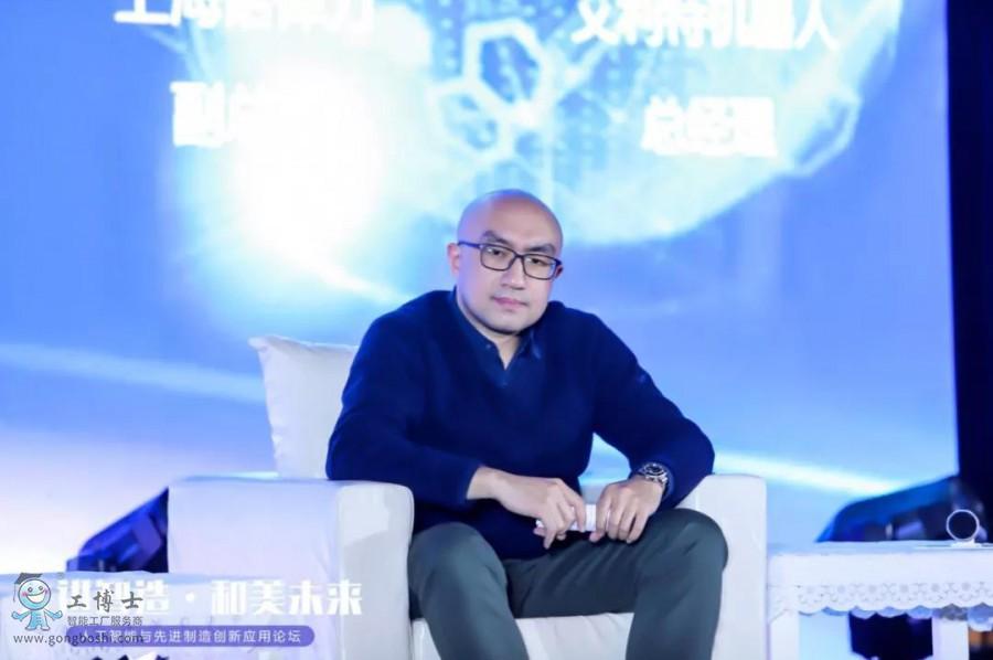 工博士携手天虹激光2020近代史与进步制造创新应用论坛完美谢幕!