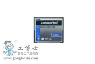 ABB机器人配件CF存储卡+M2000 S4+IRC5控制柜