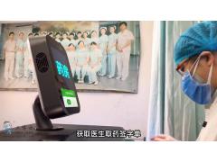 猎户星空  诊疗机器人+助力北京大学首钢医院