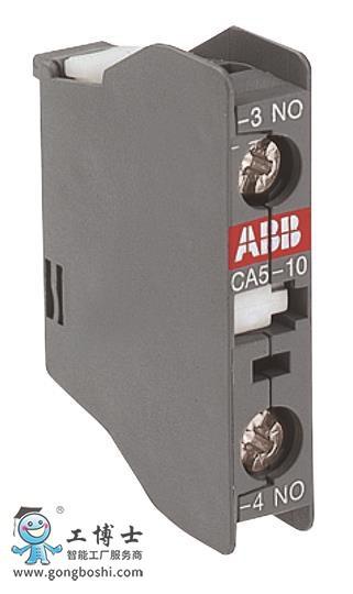 ABB机器人  CA5-01辅助触点块  1SBN010010R1001