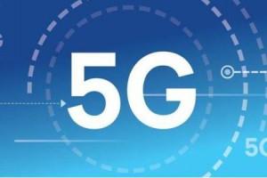 5G网络和5G频段有什么区别