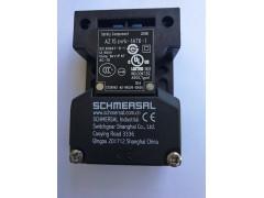 德国SCHMERSAL施迈赛安全门开关AZ15ZVRK-1476-1