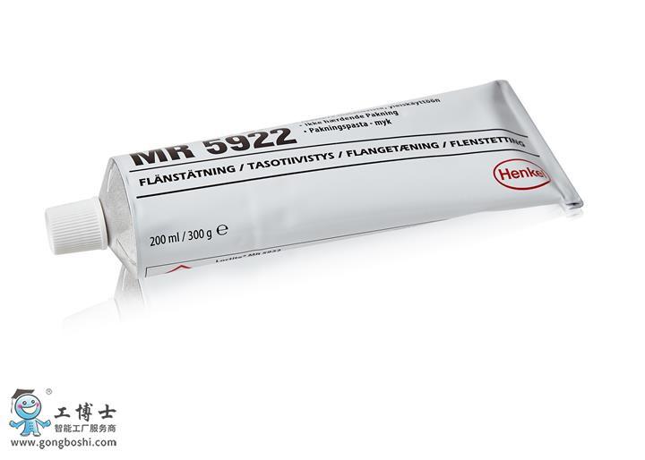 ABB机器人保养密封胶:3HAC042475-001