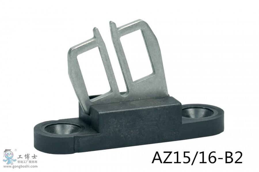 AZ15 16-B2_副本1